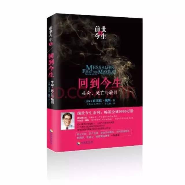 Song Jin Ya - ku - Xi Wanjo University of Health and Medical Sciences Mr. Lai 7